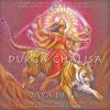 Namo Namo Durge (Durga Chalisa)