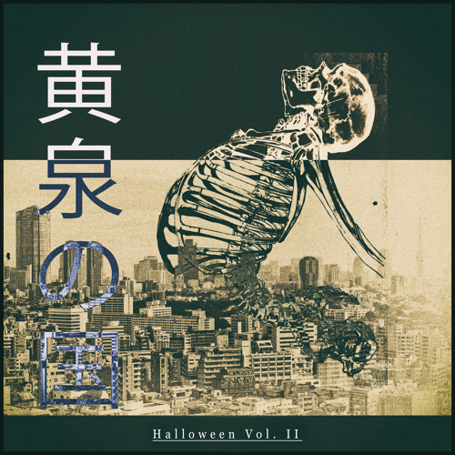 Halloween Vol. II