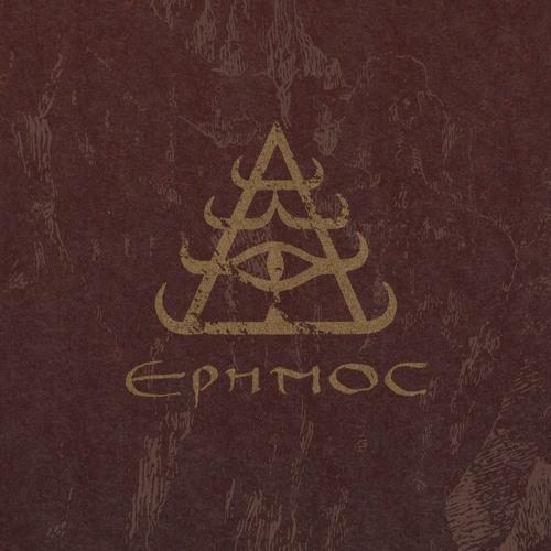 Arktau Eos - The Liminal Pilgrim