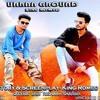 ZAMEER - URBAN GROUND - KING ROMEO - FULL AUDIO TRACK - Hip Hop - New Hindi Rap Song 2018 - KR