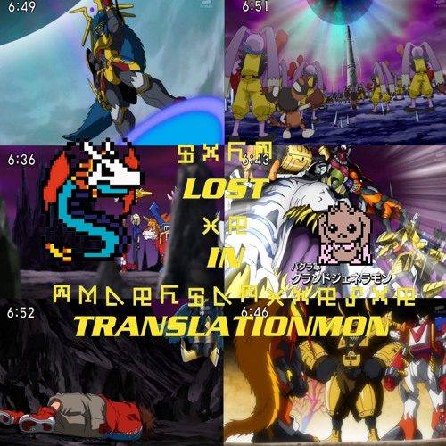 Episode 156 - Thanks For The DigiMemories But I Forgot