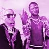 Gucci Mane - Kept Back feat. Lil Pump (Slowed & Chopped)