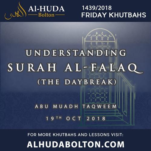 Understanding Surah Al-Falaq (The Daybreak)