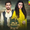 Lamhay OST With Lyrics - Waqar Ali - Hum TV