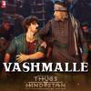 Vashmalle (From