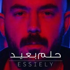 محمود العسيلي - حلم بعيد.mp3