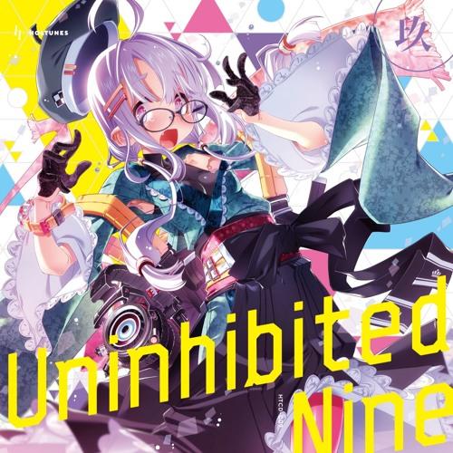HORUTUNA - Uninhibited Hearts