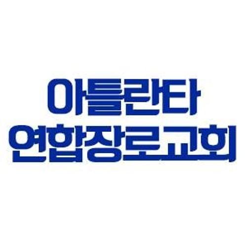 """2018 10 21 주일 설교방송 """"말씀으로 살 것이라"""""""