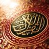KH. Abdullah Ahmad Zaini - At-Taubah: 46-59
