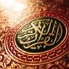 KH. Abdullah Ahmad Zaini - Yunus: 11-23