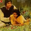 Rim Jhim Gire Sawan - Kishore Kumar (R. D. Burman) - Cover by Vivan