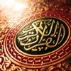 KH. Abdullah Ahmad Zaini - At-Taubah: 75-93