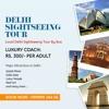 Best Delhi Darshan Bus Tour Packages
