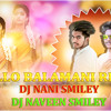 Pilla Balamani New 2018 Folk Song [Theenmar Congo] Mix Master By Dj Nani Smiley Nd Dj Naveen Smiley