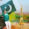 Hum Jeetain Gay New Pakistani National 2017 By Zaib RajPut