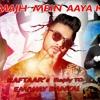 Reply To Emiway Bantai Samajh Mein Aaya Kya Raftaar Sab Khatam King Romeo Mp3
