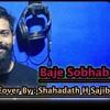 BAJE SHOVAB (COVER)