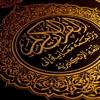 Surah Al - A'la- Idris Abkar - سورة الأعلى