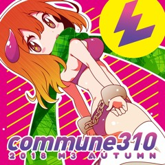 Smoke Color Lovers / The LASTTRAK【F/C #commune310 compilation 2018】