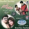 Ninaithen Vandhai [FLAC Songs] - TAMILHDAUDIO.COM
