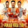 Masla Jhande Da Punjabi Virsa 2018 - Canada