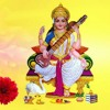 Maa Saraswati Vandana - Original