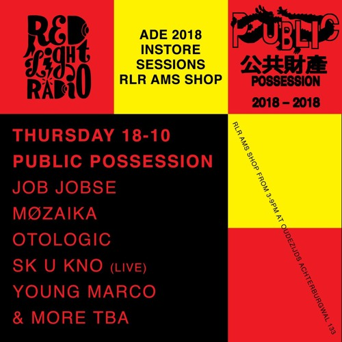 03) SK U KNO (live) REDLIGHT RADIO SHOP INSTORE SESSION