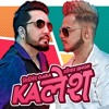 Kalesh Song Millind Gaba Mika Singh Ft Dj Vikas J Mp3