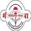 Media Mantra News | Latest Lucknow Hindi News