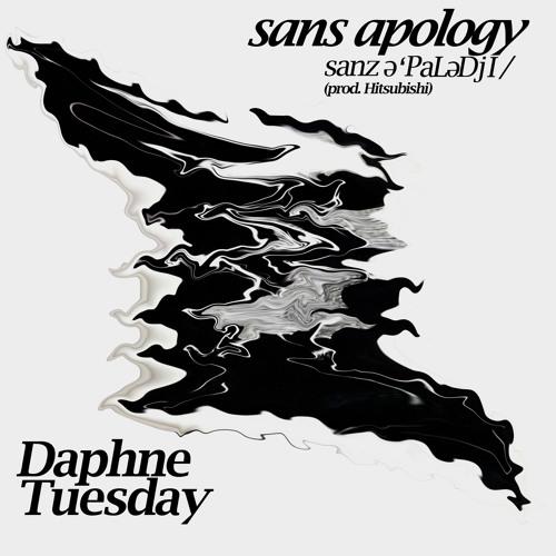 Sans Apology