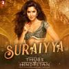 Suraiyya (From