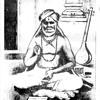 Nitya bidade bhajiso - kriti on Shri Gurujagannatha dasaru