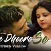 Jab Se Tujhe Dekha  - Aashiqui ¦ Kumar Sanu ¦ Swapneel Jaiswal ¦ Latest Cover ¦ 90s Love Song