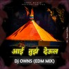Aai Tuza Deul - Dj Owns EDM Mix
