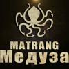 Медуза - Cover *$tar Way*