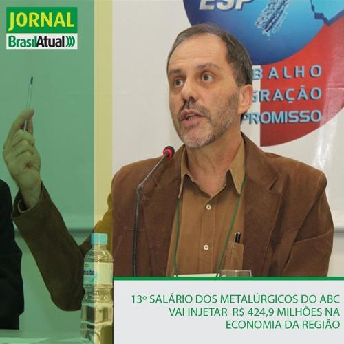 13º salário dos metalúrgicos do ABC vai injetar  R$ 424,9 milhões na economia da região