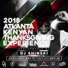 Atlanta Thanksgiving Promo Mix 2018 [Afrobeat]