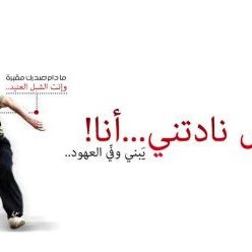 القدس نادتني أنا فرقة الوعد للفن الاسلامي