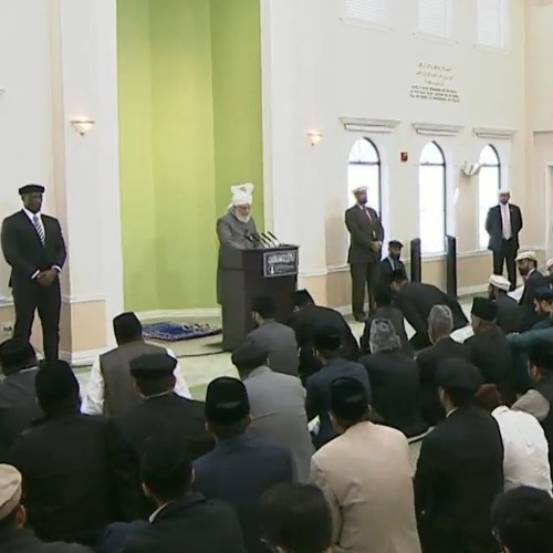 Friday Sermon 26 Oct 2018 (Urdu): Attributes of True Ahmadis