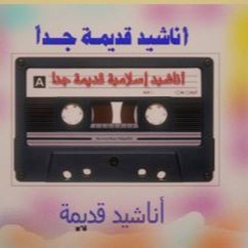 أبو مازن قناة نواعير تقدم ببابك لن أغاده