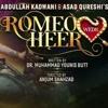 Romeo Weds Heer - Full Song (Sana Javaid & Feroze Khan)
