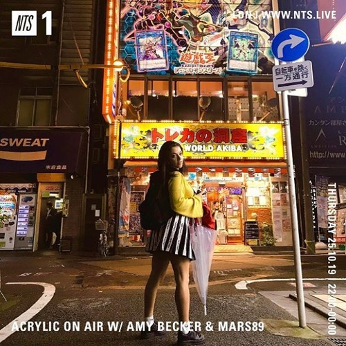 Guest Mix For Amy Becker's Acrylic on NTS