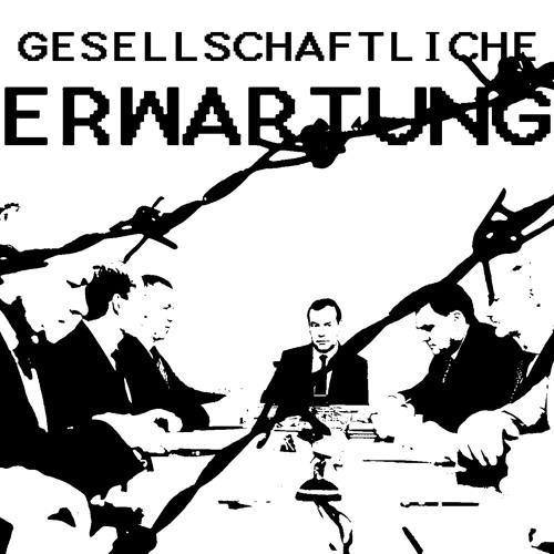 Gesellschaftliche Erwartung #7 // ECE ÖZEL