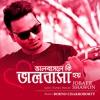 Bhalobashle ki Bhalobasha hoy | Jobaer Shawon