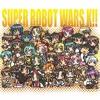 Super Robot Wars K - Astral Burst