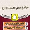 Download شيلة خلوا السهر I كلمات سعد بن شفلوت I أداء فلاح المسردي Mp3