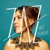 Qué vendrá - ZAZ ( Reprise/Cover - Chloé Stafler)