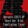 9mm Parabellum Bullet - Sacrifice (Berserk 2017 OP) - Famitracker VRC6 Cover - copi_kat