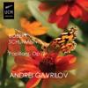 Robert Schumann. Papillons, Op. 2