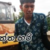 Paththa Hariu0db4u0dd0u0dadu0dcau0dad U0dc4u0dbbu0dd2 D Dam T Tag Sinhala Rap Music Mp3